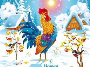 С Новым Годом, друзья!!! | Ярмарка Мастеров - ручная работа, handmade
