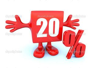 Скидка 20% Абсолютно на Все с 3 Моих Магазинов !!! | Ярмарка Мастеров - ручная работа, handmade