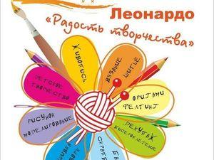 21-25 марта приглашаю на фестиваль рукоделия