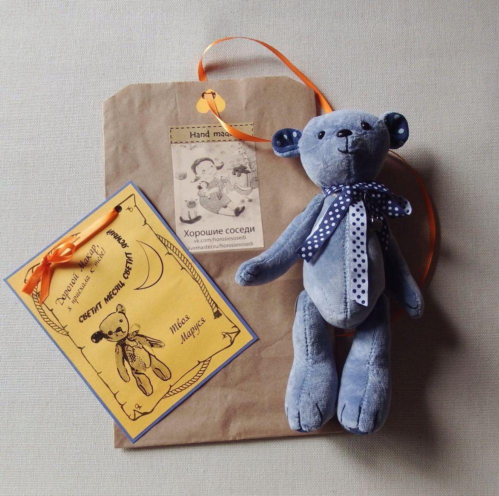 медведь, екатеринбург