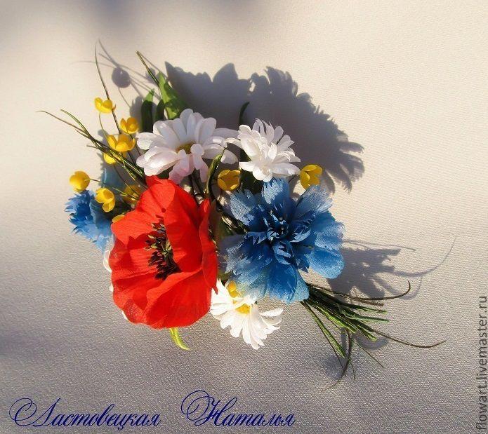купить украшения, цветы из кожи