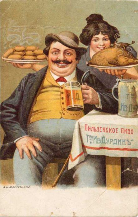 президента России реклама пива в интернете этим согласны, покиньте