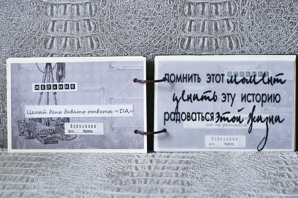 Чековая книжка желаний в чёрной кожаной обложке, фото № 31