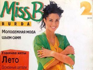 "Burda ""Miss B"", Лето 1996 г. Парад моделей. Ярмарка Мастеров - ручная работа, handmade."
