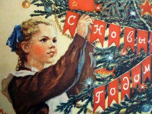 Елочные игрушки СССР. Ярмарка Мастеров - ручная работа, handmade.