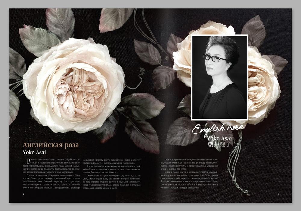 цветы из шелка, мк роза из кожи