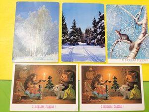Новогодние открыточки времён СССР. Ярмарка Мастеров - ручная работа, handmade.