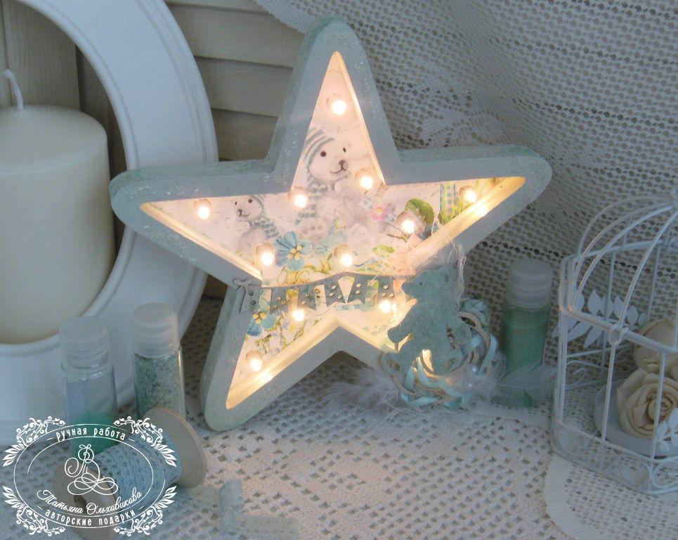 звезда, татьяна ольховикова