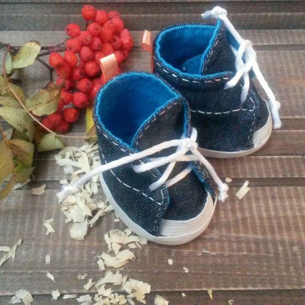 кроссовочки, обувь