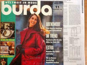 Burda Moden № 11/1992. Ярмарка Мастеров - ручная работа, handmade.