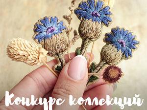 Розыгрыш цветочных брошей от Разнотравья.. Ярмарка Мастеров - ручная работа, handmade.