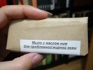 3 пробника за 200 рублей? Легко!. Ярмарка Мастеров - ручная работа, handmade.