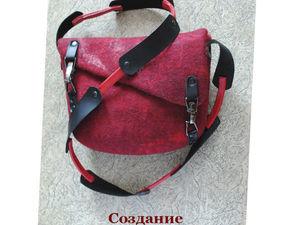 Сравнительная характеристика сумок в разных техниках валяния.. Ярмарка Мастеров - ручная работа, handmade.
