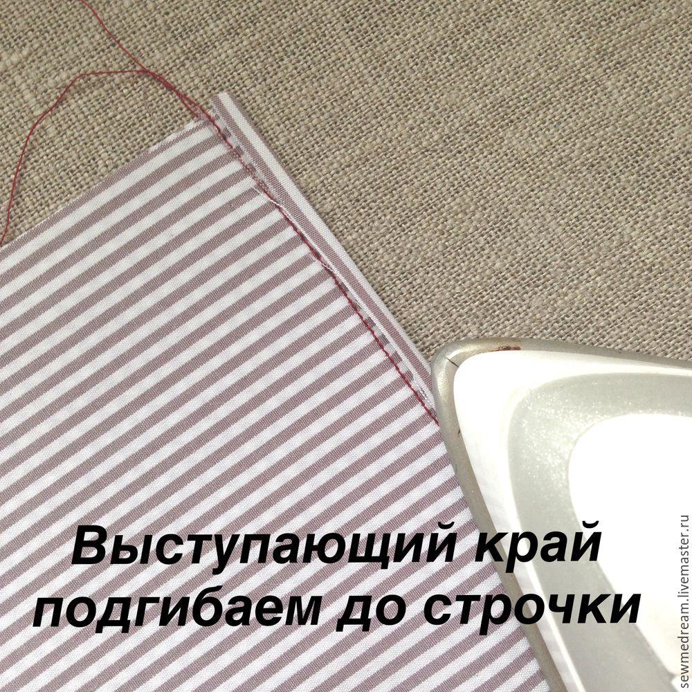 шьем мешочек