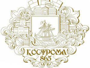 Гуляй, Кострома!. Ярмарка Мастеров - ручная работа, handmade.