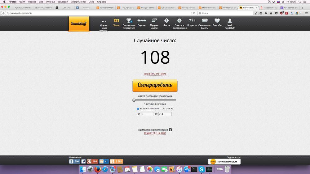 Результат конкурса коллекций 1000 подписчиков!! Поздравляем победителей!!, фото № 2