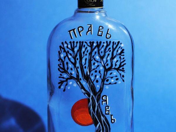 Древо жизни: расписываем бутылку акриловыми красками | Ярмарка Мастеров - ручная работа, handmade