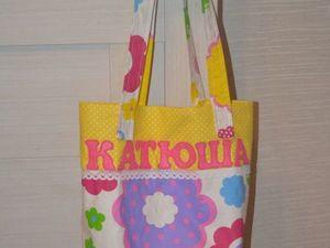 Яркая текстильная сумка своими руками. Ярмарка Мастеров - ручная работа, handmade.