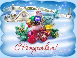 Рождественская ярмарка! | Ярмарка Мастеров - ручная работа, handmade