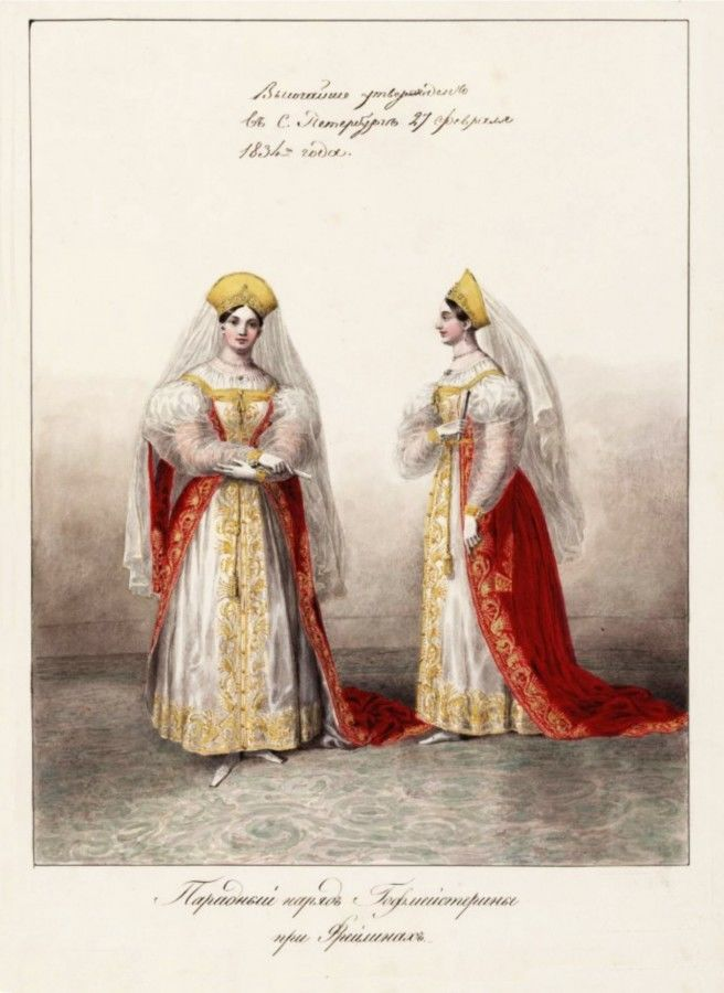 Придворное форменное платье. Часть 1, фото № 31