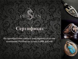 Готовимся к конкурсу коллекций от магазина Персиан!!!   Ярмарка Мастеров - ручная работа, handmade
