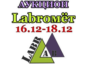 Видео-анонс Аукциона 16.12-18.12.16 | Ярмарка Мастеров - ручная работа, handmade
