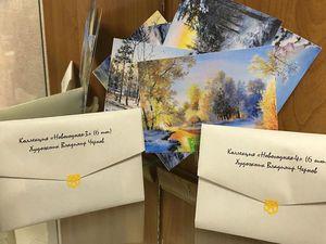 Еще успеваем! Новогодние открытки-5 коллекций с авторскими зимними пейзажами! | Ярмарка Мастеров - ручная работа, handmade