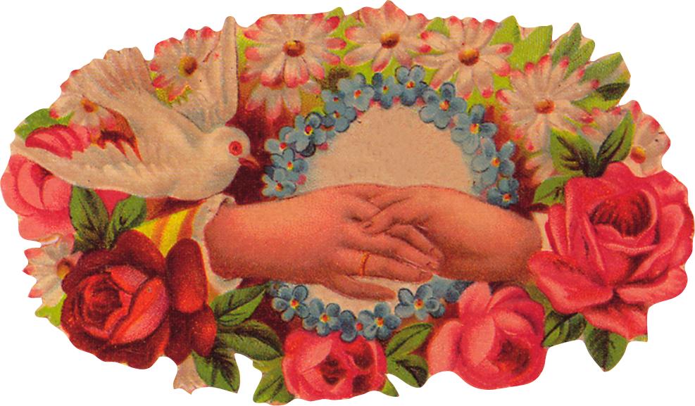 история праздника, влюбленные