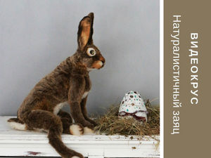 Смотрите видео по созданию зайца. Ярмарка Мастеров - ручная работа, handmade.