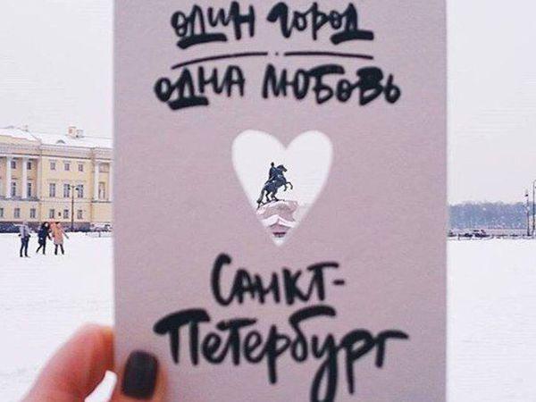 Творческие размышления о Санкт-Петербурге | Ярмарка Мастеров - ручная работа, handmade