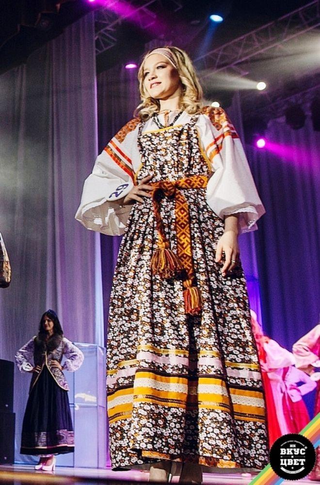 русский костюм, традиционный стиль
