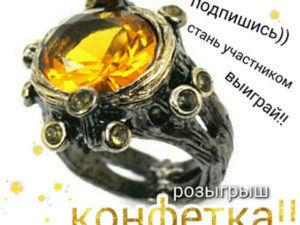 Розыгрыш украшений от Золотого Быка, розыгрыш конфетка! | Ярмарка Мастеров - ручная работа, handmade