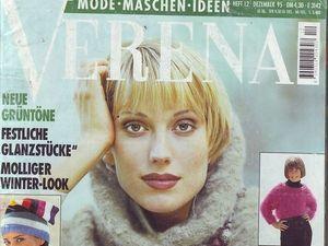 Verena № 12/1995. Содержание. Ярмарка Мастеров - ручная работа, handmade.
