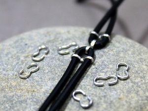 Зажимы Восьмерка для круглых шнуров. Ярмарка Мастеров - ручная работа, handmade.