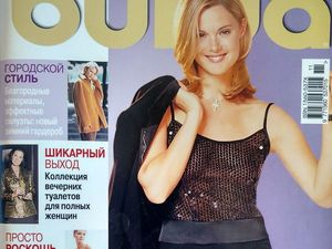 Парад моделей Burda Moden № 11/2001. Ярмарка Мастеров - ручная работа, handmade.
