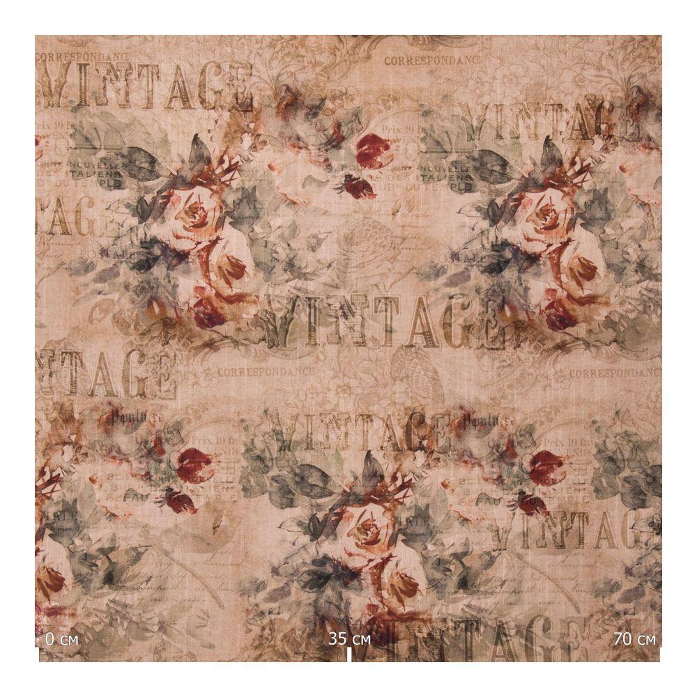 ткани, ткани для дома, купить ткань для штор, шторы на заказ