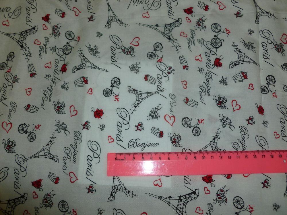 ткань для блузки