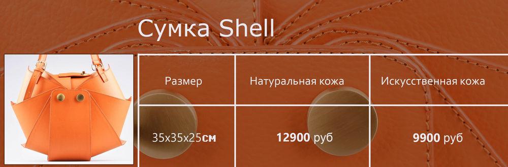 стоимость изделий ovolly
