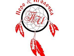 Логотип магазина. Ярмарка Мастеров - ручная работа, handmade.