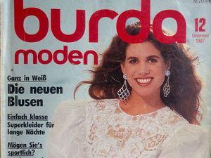 Парад моделей Burda Moden № 12/1987. Ярмарка Мастеров - ручная работа, handmade.