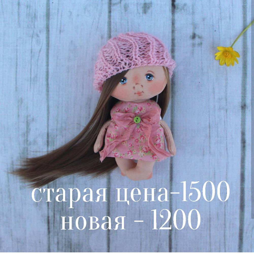 кукла, купить подарок
