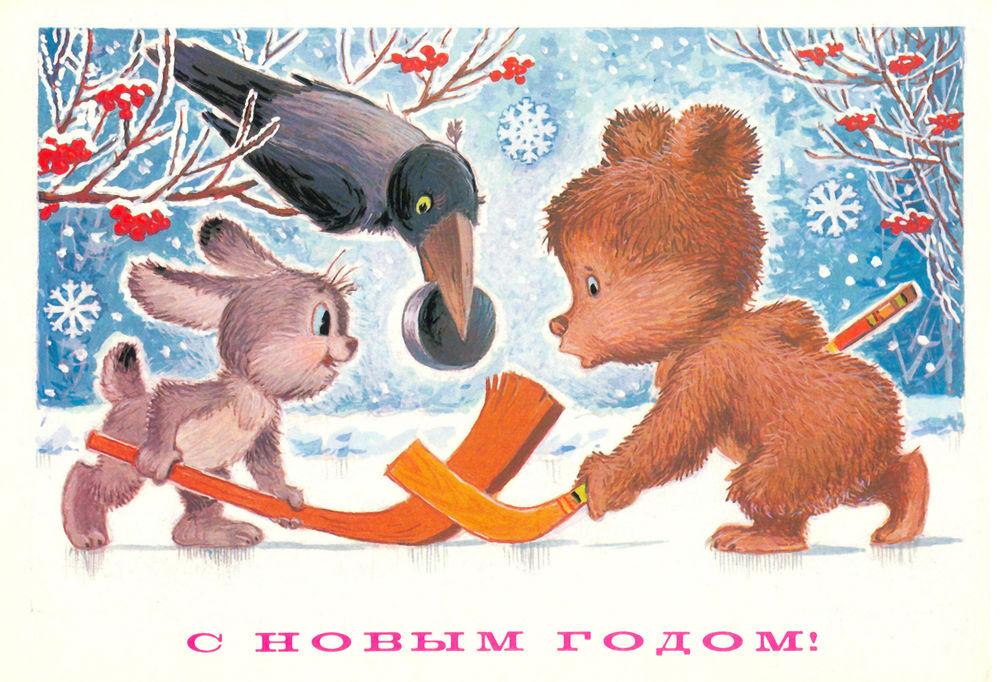 Советские новогодние открытки. Назад в прошлое!, фото № 4