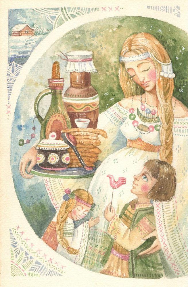 Славянская картинка с днем рождения, днем семьи