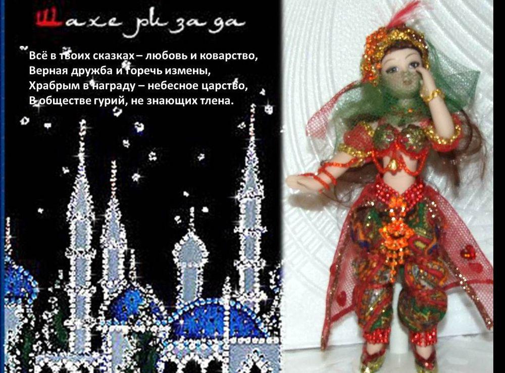 фарфоровая кукла, декоративная кукла
