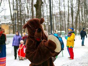 Еще немного медведя.. Ярмарка Мастеров - ручная работа, handmade.