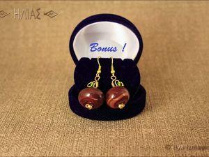 Подарок при покупке! Успевайте до 22. 02. !!!. Ярмарка Мастеров - ручная работа, handmade.