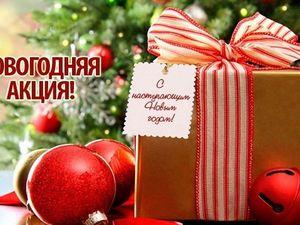 Новогодняя Ярмарка Скидок. Ярмарка Мастеров - ручная работа, handmade.