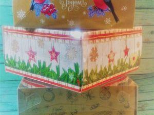 Новогодняя  упаковка. Ярмарка Мастеров - ручная работа, handmade.