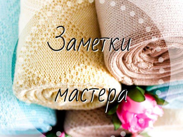 Воспоминания о бабушкиной прялке | Ярмарка Мастеров - ручная работа, handmade