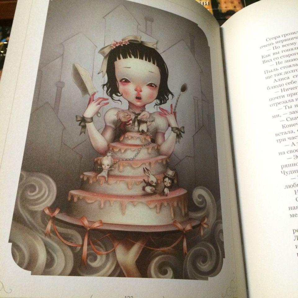 Куколка для конкурса Зои, фото № 3